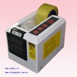 【胶带切割机】供应MD-100电脑自动胶带切割机