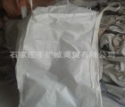 【旧吨袋】处理10000个奶粉旧吨袋