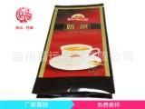 【四边封】咖啡豆粉四边封塑料包装袋子奶粉出口越南镀铝复合温州厂家可定做