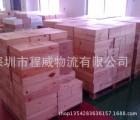 【奶粉清关】哪家物流公司能够代理日本婴幼儿配方奶粉进口报关清关到中国内地