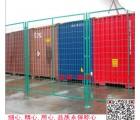 黄埔港码头隔离区围栏网,中外运仓库隔离网现货