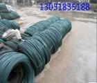 猕猴桃搭架包塑钢丝pvc包塑钢丝塑料热镀锌钢丝