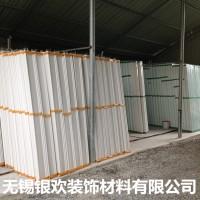 斯丽雅石膏线  GRC外墙材料