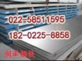 316不锈钢拉丝板,专业不锈钢板拉丝