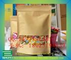 高档牛皮纸袋 开窗纸塑袋 坚果茶叶核桃通用牛皮纸袋