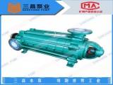 防城港dg型锅炉给水泵厂家,型号,价格,三昌泵业