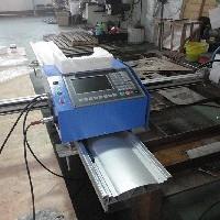 便携式数控切割机便携式数控等离子切割机便携式数控切割机厂家