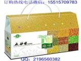 北京市供应礼品卡,各种礼盒