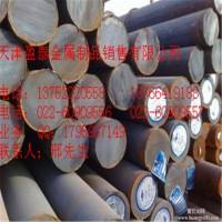 碳结钢圆钢:价格