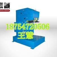 畅销的GD-20固定式平板坡口机18754720506