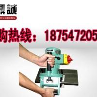 济宁鼎诚专卖便携式平板坡口机18754720506