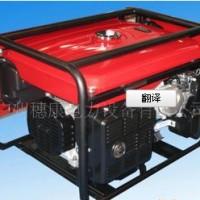 发电机组广州发电机柴油发电机维护保