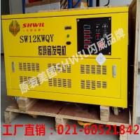 发电机汽油发电机小型汽油发电机全自动