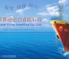 日本导航仪器进口报关丨商检丨清关流程