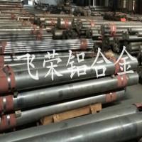 机械性能铝合金棒价格