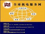 进口通关快 机器人 铣床香港深圳进口报关代理,旧机电中检