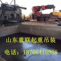 重联首选(在线咨询)_淄博设备安装_重型设备安装