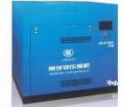 博莱特永磁变频空压机比普通变频空压机好在哪|博莱特永磁变频