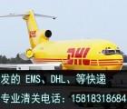 郑州进口深圳机场私人物品报关代理公司流程手续税金 关税多少香港快