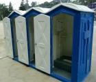 玻璃钢环保移动厕所,为城市街道和旅游景区提供无限方便保证环保