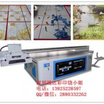 重庆客厅电视背景墙UV打印机图片