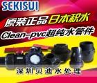日本积水管件HI -PVC 弯头 90°EIbow 50A
