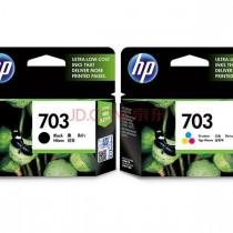 惠普HP703墨盒 打印机耗材上e办公图片