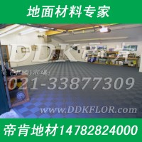 车间工业地板