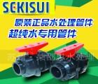 供应日本积水洁净管件clean-pvc 弯头20A 26mm