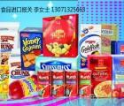深圳木材进口报关代理货代公司进口澳大利亚食品报关费用