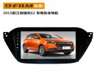2015款江淮瑞风S2专车专用原厂导航仪--工厂直销,价格低