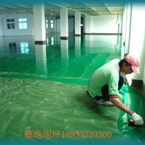 中山环氧漆地坪漆地板环保漆防静电漆(健康环保)中山环氧漆