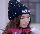 【铆钉帽子】厂家直销克拉恋人唐嫣米朵同款帽子毛线针织珍珠星星铆钉帽子
