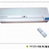 安尔森医用动态空气消毒机 循环风紫外线空气消毒器