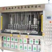 超声波焊接全自动超声波焊接全自动化超声波焊