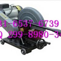 聚划算-ZMQ-500型砂轮切割机