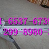 价格合理-HX1000手动皮带切割机
