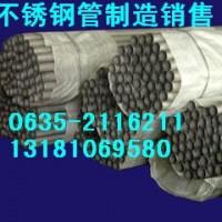 12×1.5冷拔不锈钢管14×1.5不锈钢无缝管16×1.5