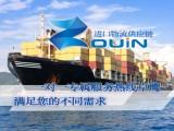 天津港进口德国收获机报关物流货代服务公司