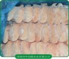【烧烤冷冻肉类食品】零售批发进口冷冻鸡中翅绿色安全鸡翅肉烧烤冷冻肉类食品