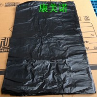 武汉康美诺黑色环保污物袋全新料100*120 2.5丝平口袋