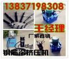 上海厂家直销钢筋冷挤压连接套筒