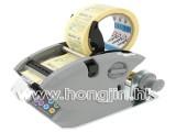 宿迁供应韩国原装/进口/自动/胶带切割机 RT-5000 胶纸切割机RT-5000