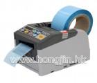 胶带切割机怎么安装胶带如何调试丨胶带切割机使用注意事项