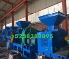 强力型煤压球机设备服务到位型煤压球机生产给力