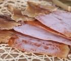 【秘鲁鱿鱼】优质鱿鱼富丹厂家批发海鲜干货海产品水产品秘鲁鱿鱼干