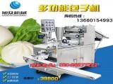 全自动饺子成型机,全自动包子饺子机价格价格