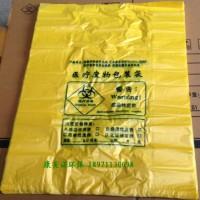 武汉康美诺医疗废物初级包装袋100*110 2.5丝平口式