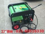 拖拉机电站 拖拉机发电电焊一体机 拖拉机电站戈壁滩 野外专用