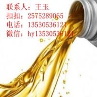离合器液压油检测液压油检测项目及